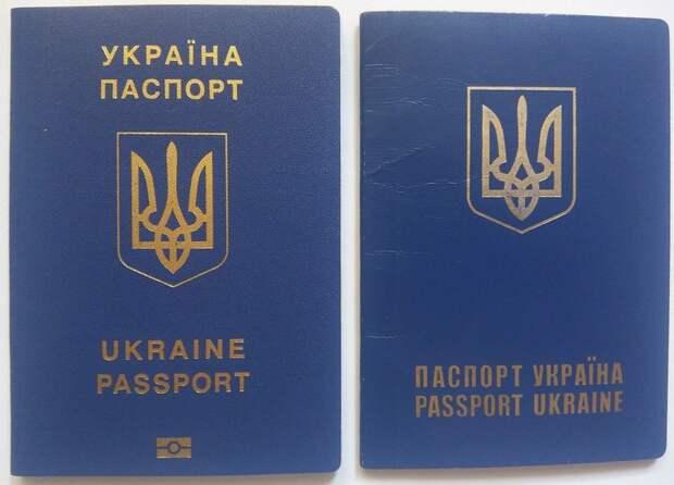 Украинка пыталась въехать в Крым по купленному паспорту