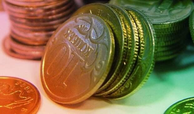 Минфин ожидает снижения доходов отпродажи нефти