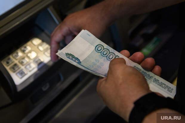 Екатеринбург во время пандемии коронавируса COVID-19, банкомат, банк, кредит, ипотека, деньги, купюры, внесение наличных, платеж по кредиту, платеж по ипотеке, погашение долгов