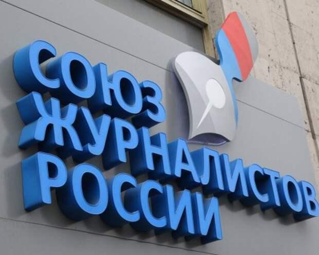 Союз журналистов России назвал причину нападения на Латынину