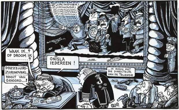Алкоголики. Множество голосов со стороны персонажей, изображенных на большой картине: Жириновский! Жириновский! Жириновский! Пьяный Ельцин: Мне это снится? Расстрелять всех!