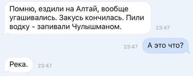 1453898239_kommenty-16