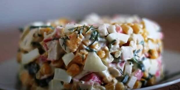 Три быстрых и вкусных салата с кукурузой. Готовим простые салаты на праздничный стол!