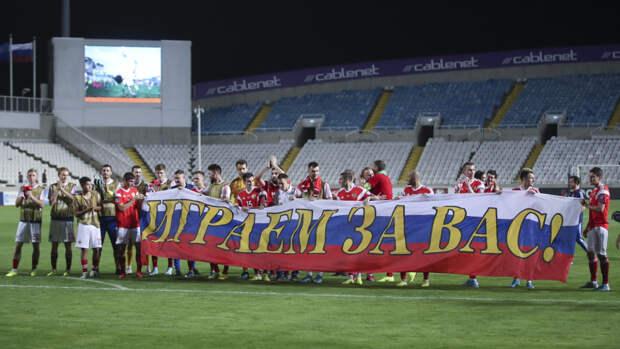 Павлюченко прокомментировал шансы сборной России на выход из группы