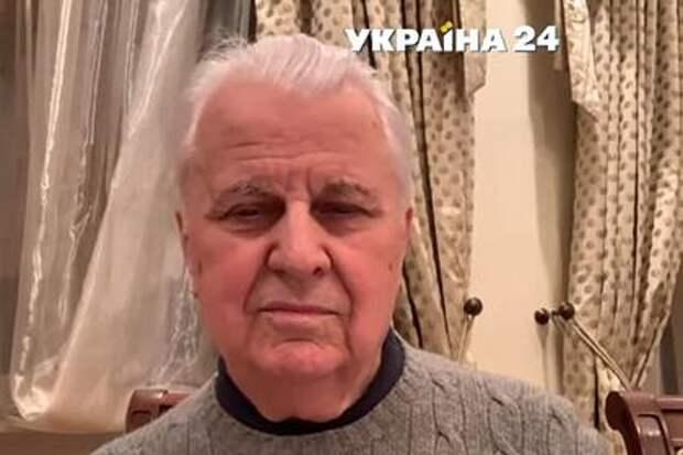 Кравчук собрался стрелять по «спрыгивающим возле его дома с российскими флагами»