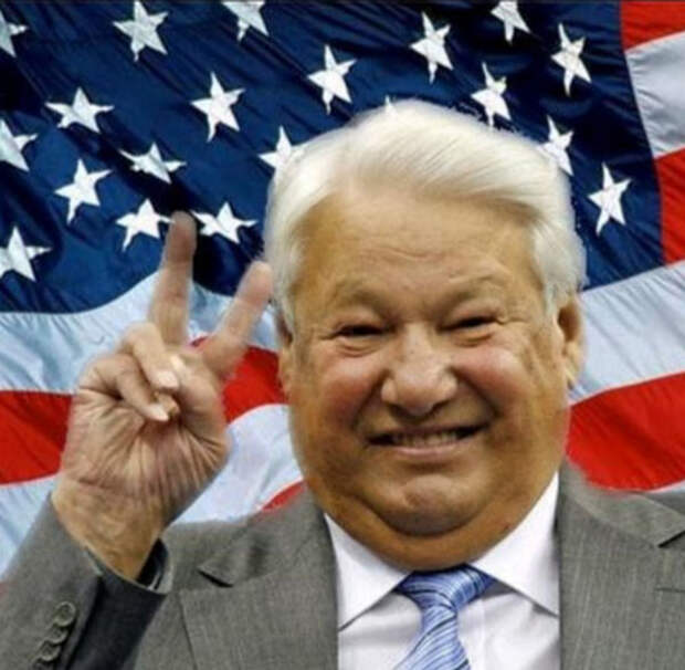 Выступление Б.Н.Ельцина в Конгрессе США. 1993 год. Вам за него не стыдно? (видео)