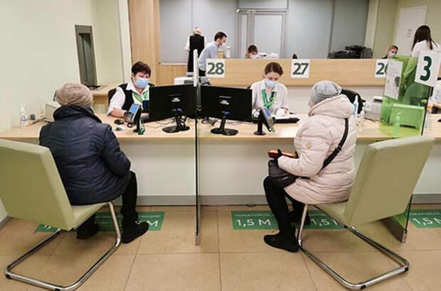 Банки объяснят причины отказа в ипотечных каникулах