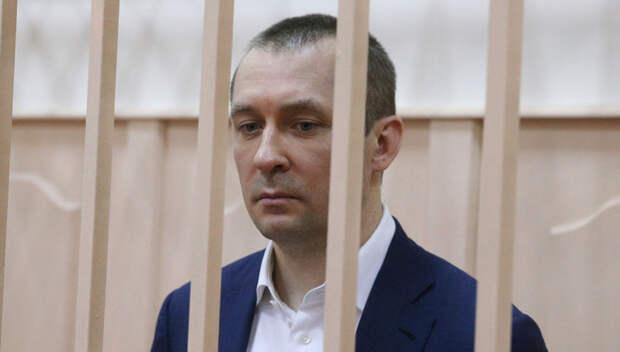 460 миллионов: имущество близких Захарченко изъято в пользу государства