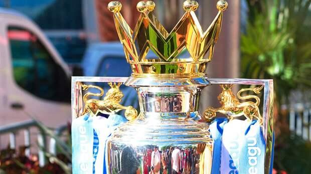 В Англии зафиксирован уникальный рекорд по количеству гостевых побед в АПЛ