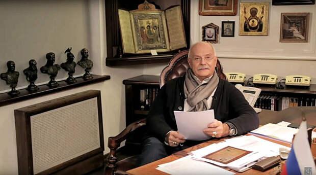 «И смех, и Греф». Ответ Никиты Михалкова на интервью главы «Сбербанка»  (ВИДЕО)