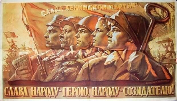 Государственный переворот 1953 года и его прикрытие на XX съезде (ч.1)