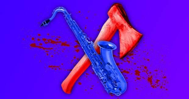 4 факта о серийном убийце из Нового Орлеана, который не убивал любителей джаза