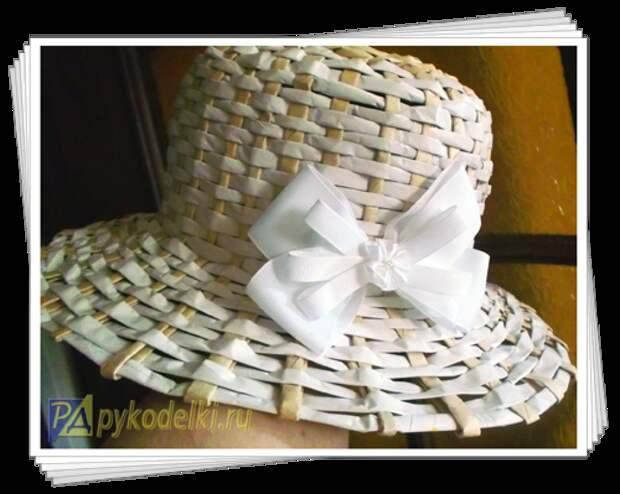 шляпка из бумаги, шляпка из бумажных, шляпка плетеная,