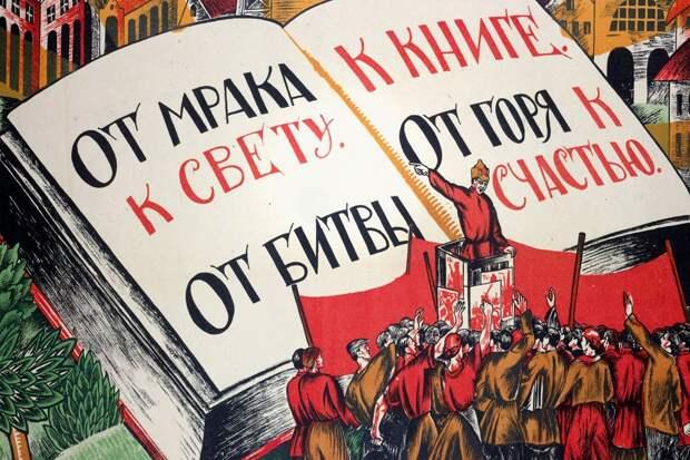 Украина, ты «лутьшая»!