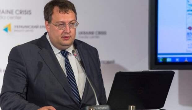 Геращенко хочет сажать украинцев и россиян на 5 лет за призывы против мобилизации