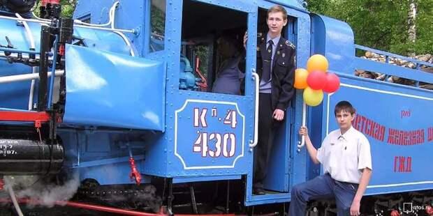 Новый сезон работы детской железной дороги стартует в Москве 8 июня