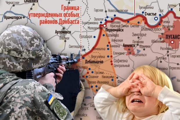Дети Донбасса под артиллерийским огнём ВСУ
