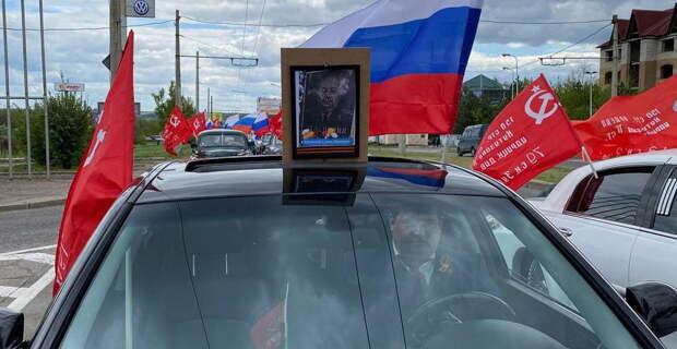 В Донецке Зеленский возглавил Автопробег Победы