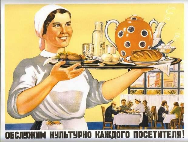 1935-77
