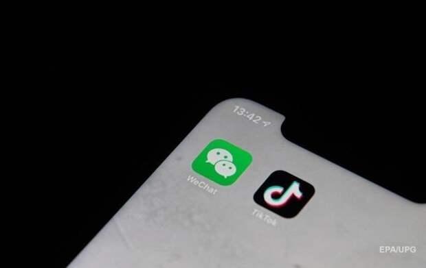 Суд остановил указ Трампа о запрете WeChat