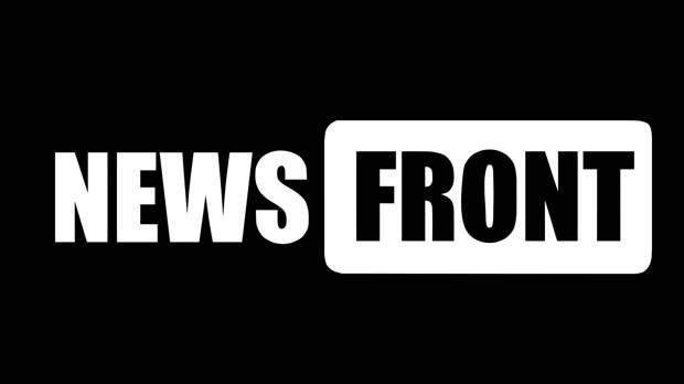 News Front занял 12-е место в рейтинге цитируемости русскоязычных СМИ
