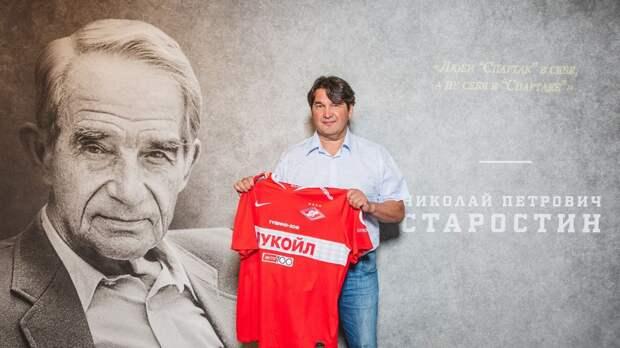 Бывший глава совета директоров «Уфы»: «Газизов в футболе всем давно все доказал. А Зарема?»
