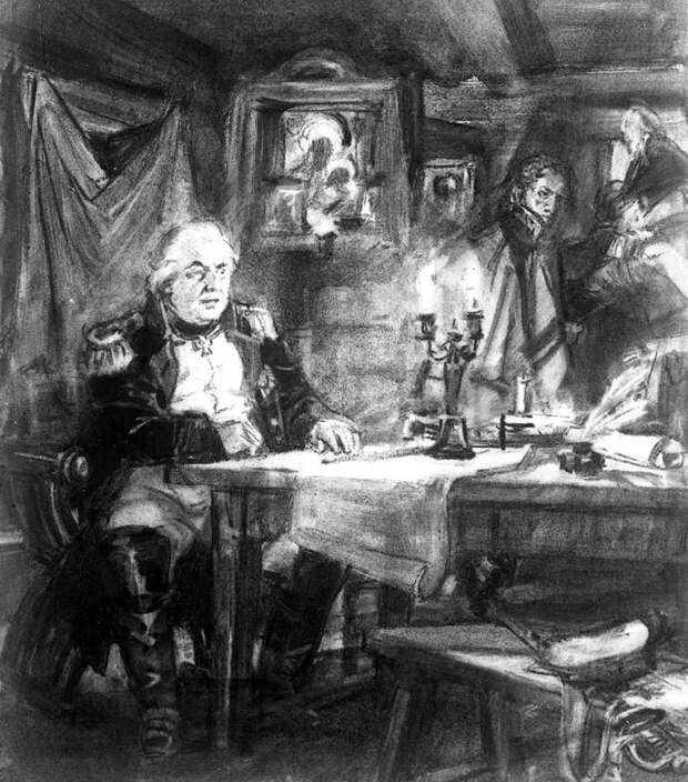"""""""Белые пятна"""" войны 1812 года"""