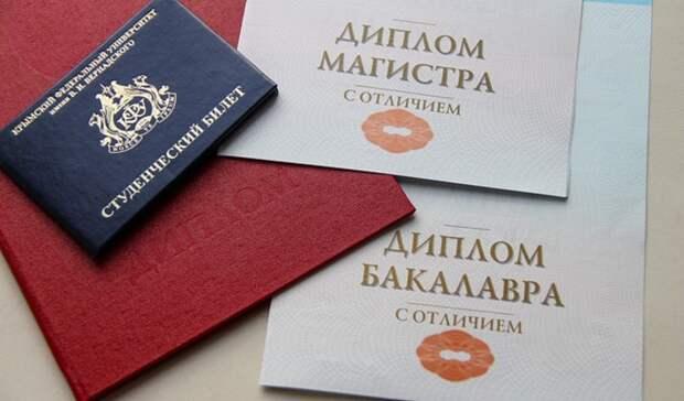 В Ростовской области судебный пристав устроилась на работу по фальшивому диплому