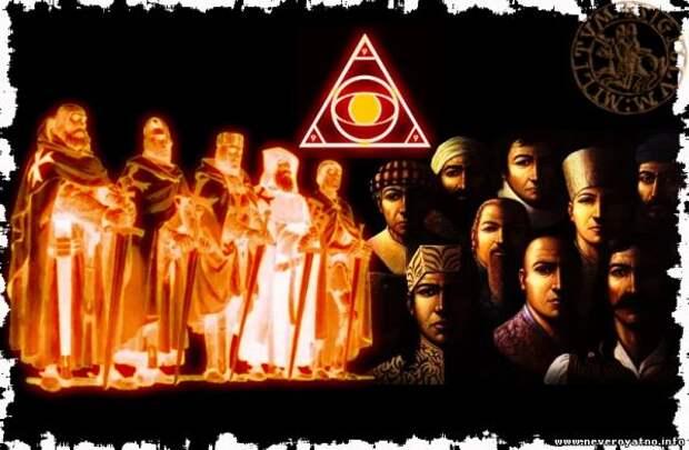 Союз Девяти: группа контроля цивилизации?