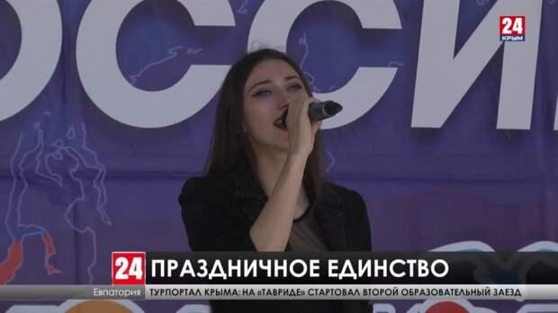 День России отметили в каждом уголке Крыма