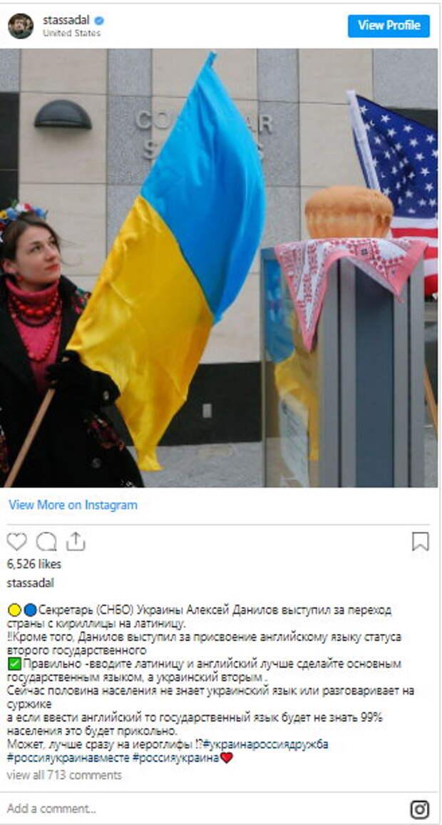 """Украинцам предложили перейти на английский. Садальский объяснил ошибку: """"Лучше сразу на иероглифы"""""""