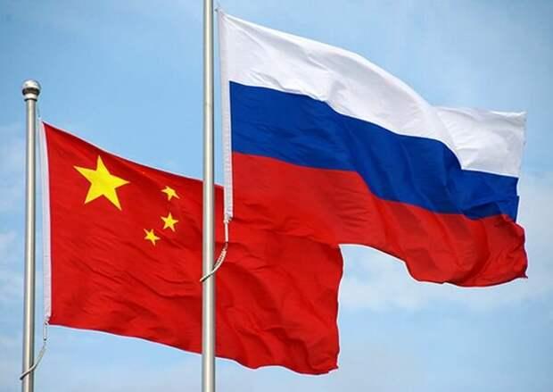 Китай и Россия претензий друг к другу не имеют