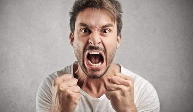 Побороть гнев