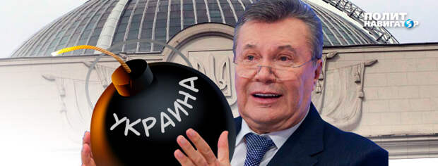 В Киеве паника: «Янукович возвращается в президенты»