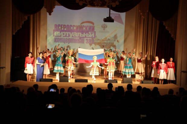 На Кубани в рамках нацпроекта «Культура» открылся первый виртуальный концертный зал