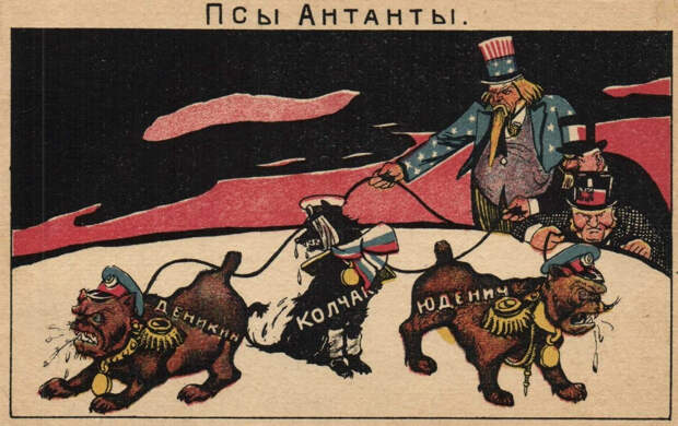 Белые были орудием Запада в борьбе против России