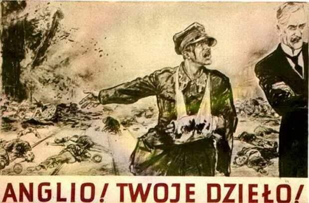 ЕС лишил денег Польшу и Венгрию