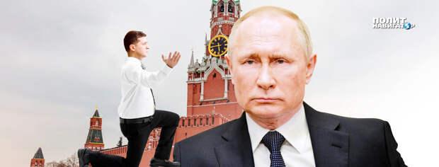 Турчинов панически боится встречи Путина с Зеленским