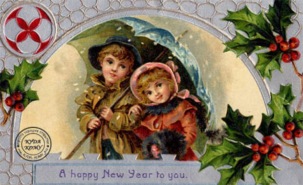 A HAPPY NEW YEAR TO YOU