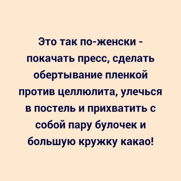 rinakor_146379046_1692735457580840_5210639662133240209_n (700x700, 214Kb)