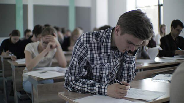 Кубанских школьников приглашают на Евразийскую лингвистическую олимпиаду