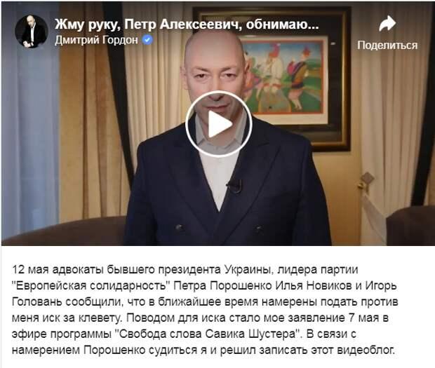 Жестокая схватка украинских кондитеров