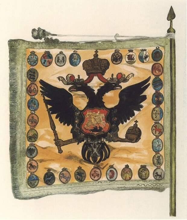 Желто-блакитный флаг дарован Францем-Иосифом галичанам - в честь русской армии, подавившей революцию