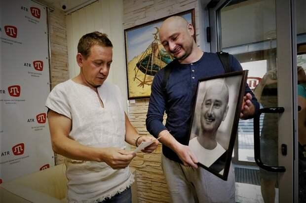 Голос Мордора: Телеканал ATR убит. И как Бабченко вряд ли воскреснет