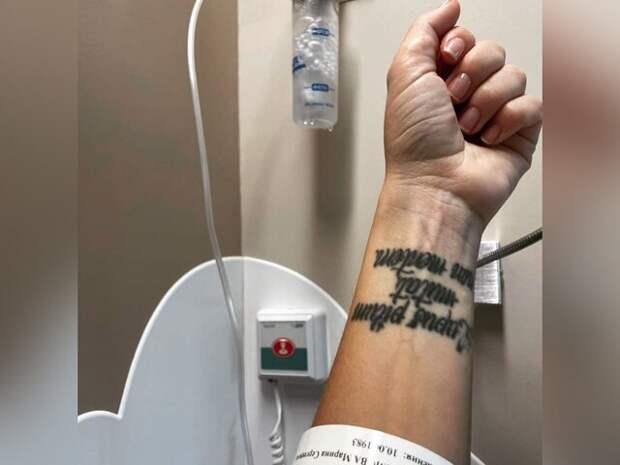 Певица МакSим попала в больницу с поражением легких