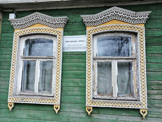 Жилой дом 1852 года постройки. Хозяин в отъезде, видимо.