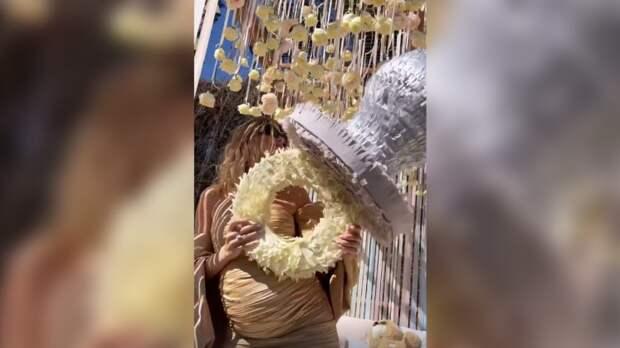Беременная Елена Перминова устроила пышную вечеринку в честь будущего ребенка