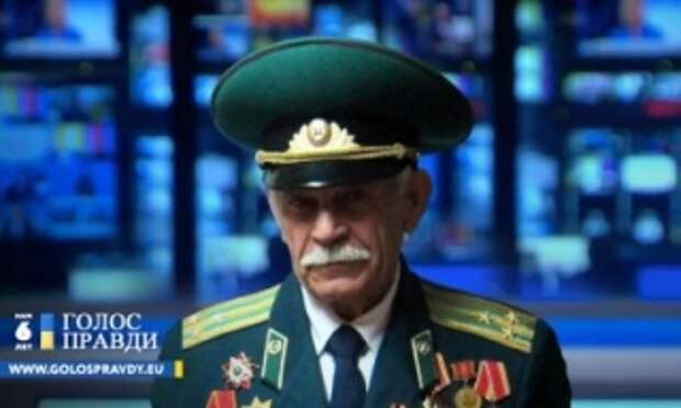 Полковник спецслужб: Зеленский совершил самое страшное предательство