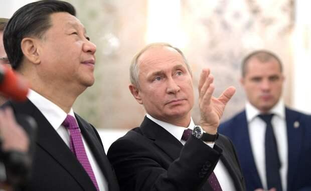Вашингтон опасается сближения Москвы и Пекина