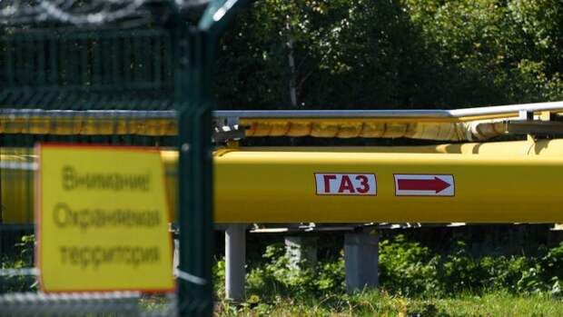 «Газпром» назвал условия проведения бесплатной газификации - «Бизнес»